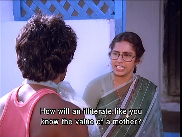 cinemachaat_aaradhana_19874